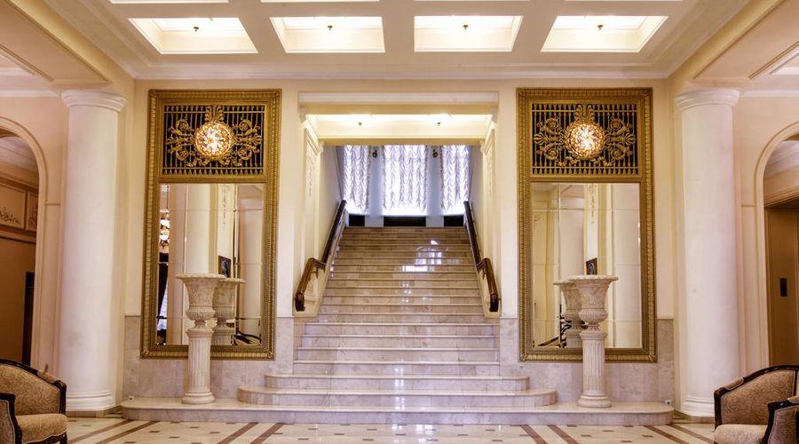 Hotel Volgograd-11 of 47 photos