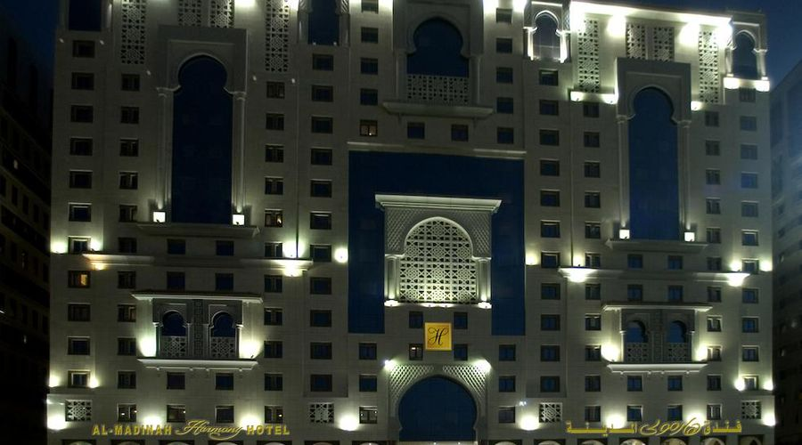 فندق المدينة هارموني-2 من 44 الصور