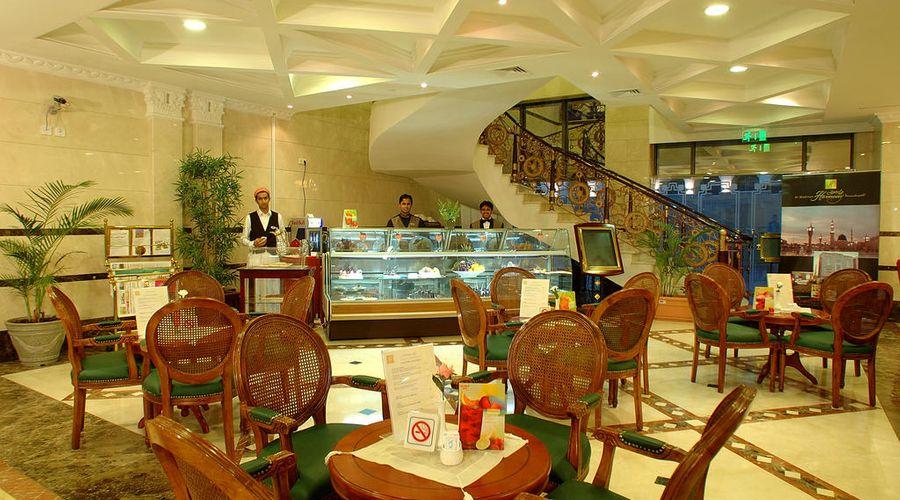 فندق المدينة هارموني-3 من 44 الصور