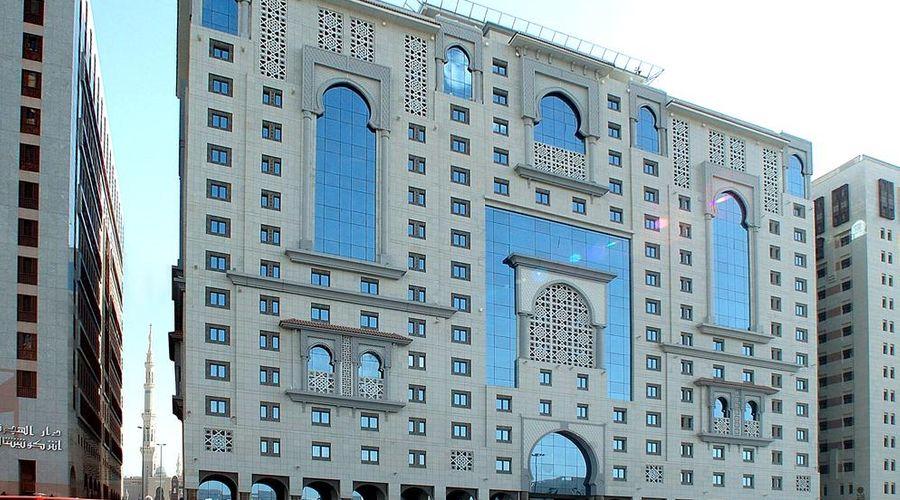 فندق المدينة هارموني-44 من 44 الصور