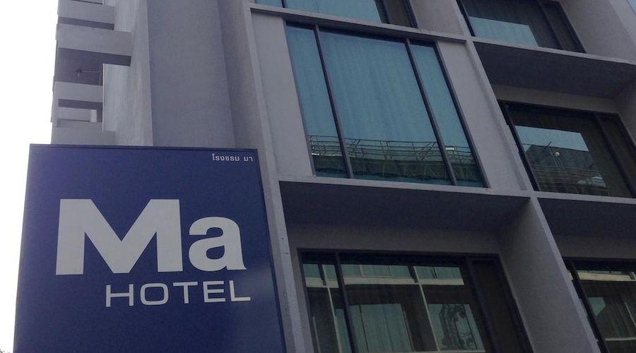 فندق ما-15 من 32 الصور
