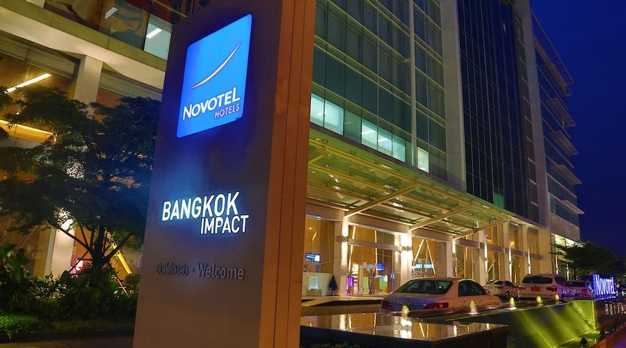 Novotel Bangkok IMPACT-12 of 43 photos