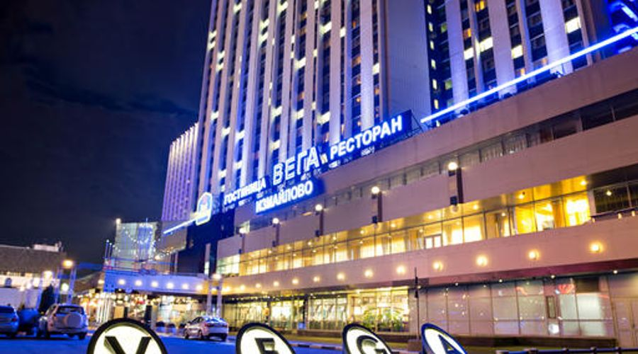 Vega Hotel & Convention Center-1 of 45 photos