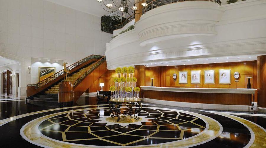 JW Marriott Hotel Dubai-3 of 46 photos