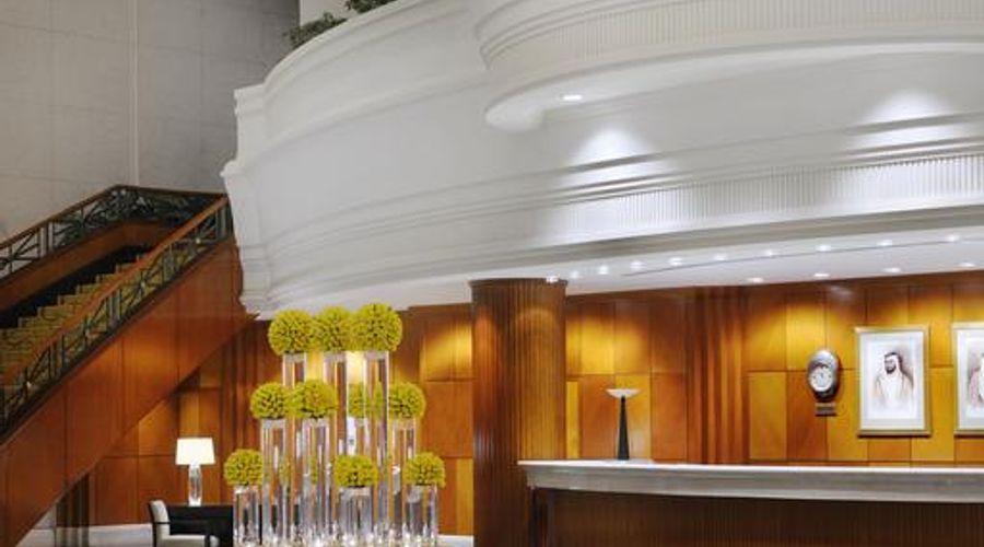 JW Marriott Hotel Dubai-4 of 46 photos