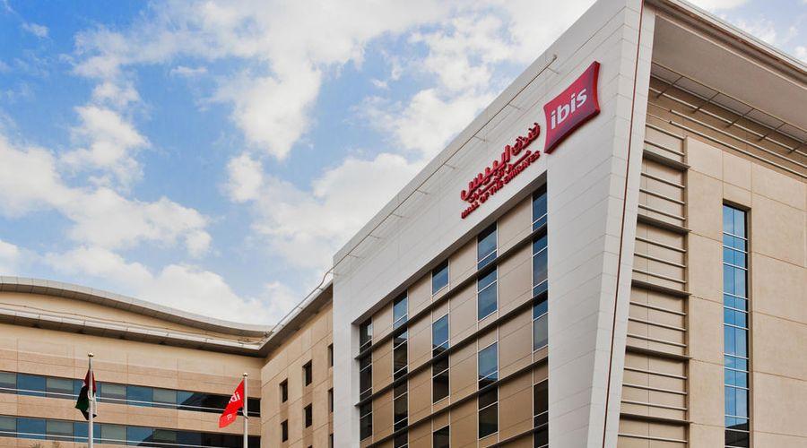 Ibis Mall Of The Emirates-14 of 37 photos