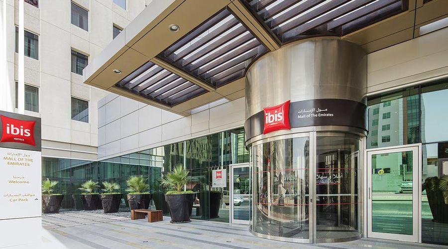 Ibis Mall Of The Emirates-4 of 37 photos