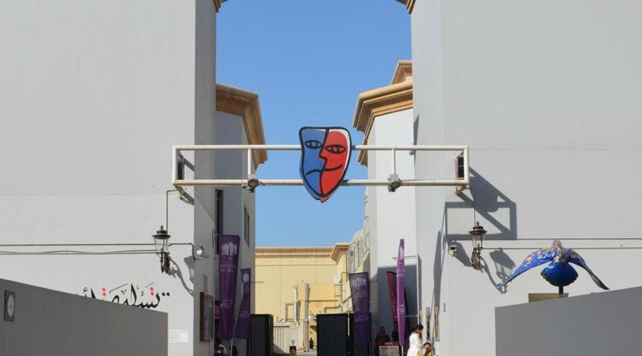 Ibis Mall Of The Emirates-37 of 37 photos