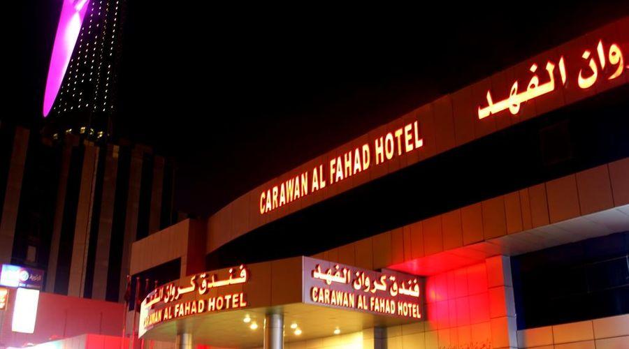 Carawan Al Fahad Hotel-1 of 30 photos