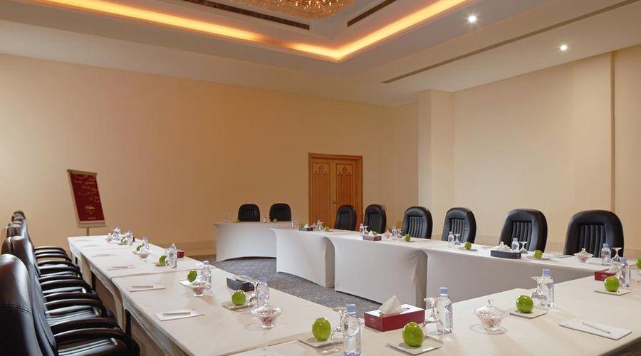 Makarem Riyadh Hotel-21 of 35 photos