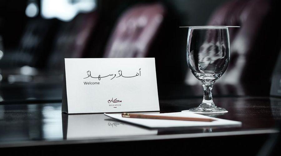 Makarem Riyadh Hotel-26 of 35 photos