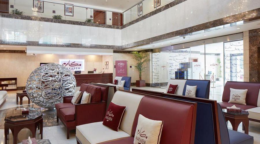 Makarem Al Bait Al Azizia Hotel-5 of 24 photos