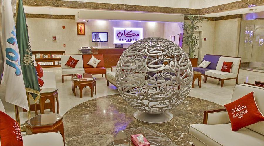 Makarem Al Bait Al Azizia Hotel-2 of 24 photos