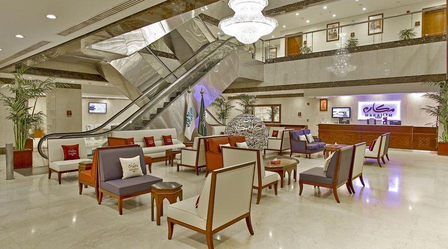 Makarem Al Bait Al Azizia Hotel-19 of 24 photos