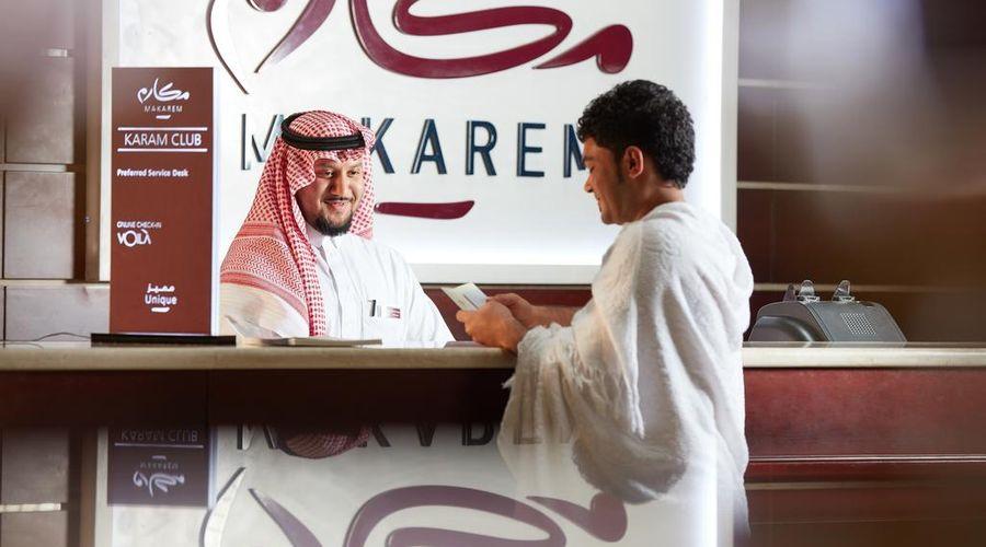 Makarem Al Bait Al Azizia Hotel-3 of 24 photos