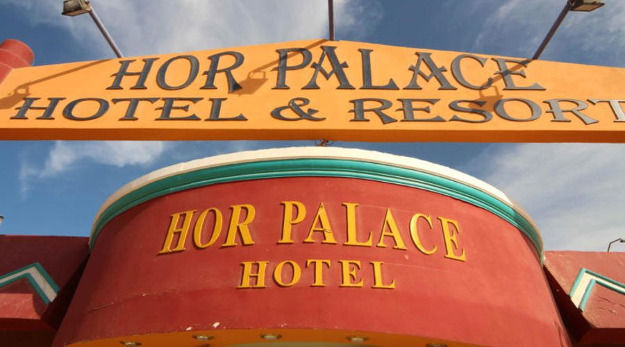 Hor Palace Hotel-3 من 52 الصور
