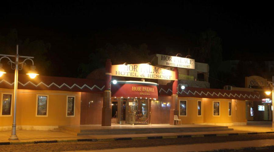 Hor Palace Hotel-1 من 52 الصور