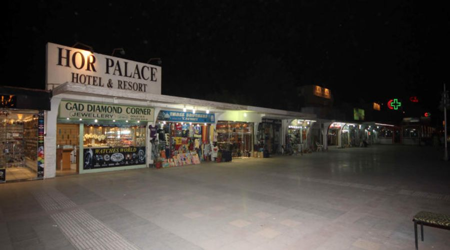 Hor Palace Hotel-29 من 52 الصور