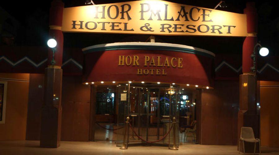 Hor Palace Hotel-2 من 52 الصور