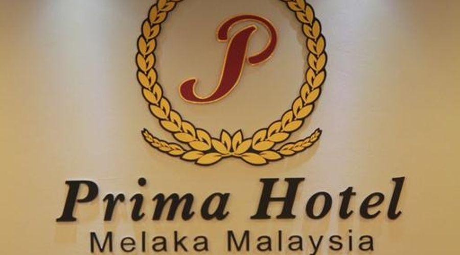 Prima Hotel Melaka-41 of 45 photos