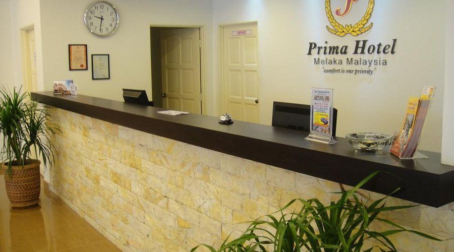 Prima Hotel Melaka-43 of 45 photos
