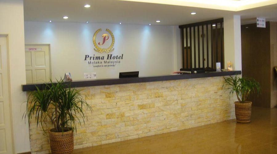 Prima Hotel Melaka-44 of 45 photos