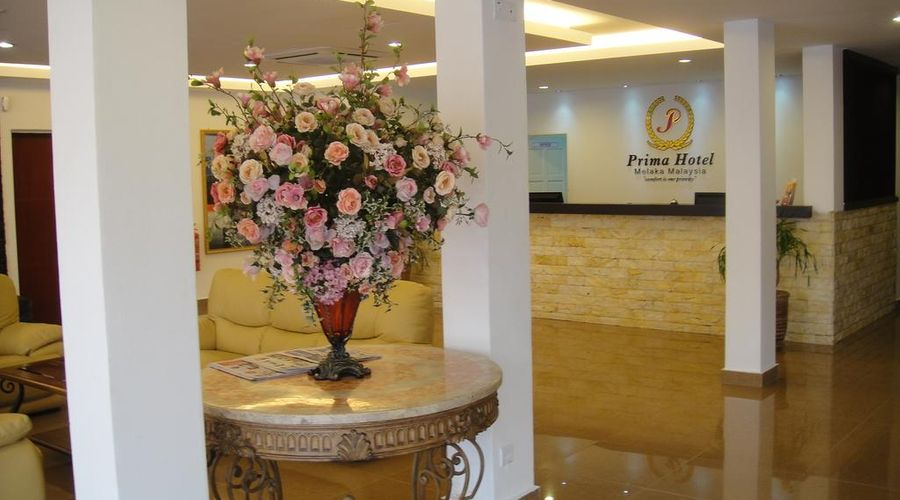 Prima Hotel Melaka-45 of 45 photos