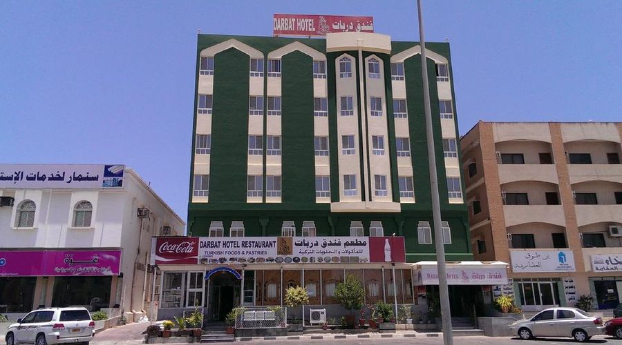 Darbat Hotel-1 of 40 photos
