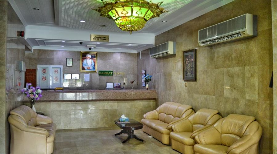Darbat Hotel-9 of 40 photos