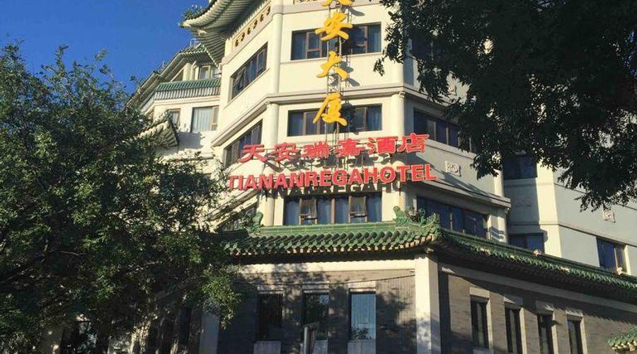 Manila Marriott Hotel-4 of 39 photos