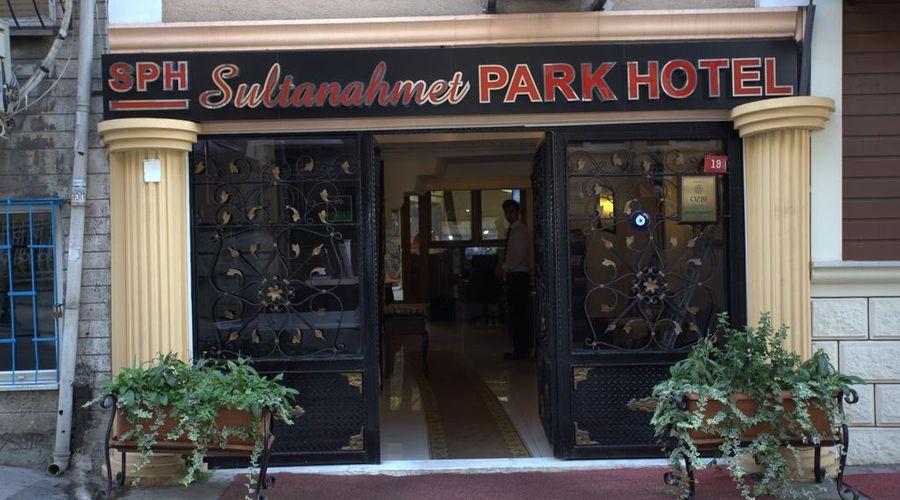 فندق السلطان أحمد بارك-1 من 34 الصور