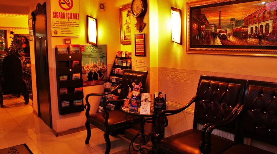 فندق السلطان أحمد بارك-2 من 34 الصور