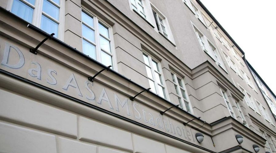 Asam Hotel München-2 من 32 الصور