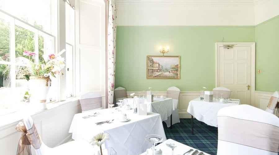 Bankton House Hotel-30 of 44 photos