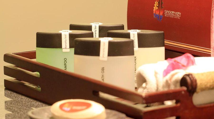 فندق سينغ كين كين البوتيكي-24 من 38 الصور