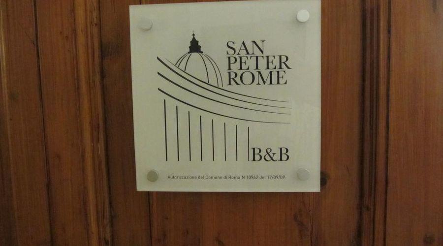 سان بيتر روم بي إيه بي-2 من 48 الصور