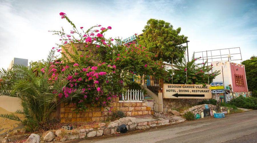 Bedouin Garden Village-22 of 42 photos