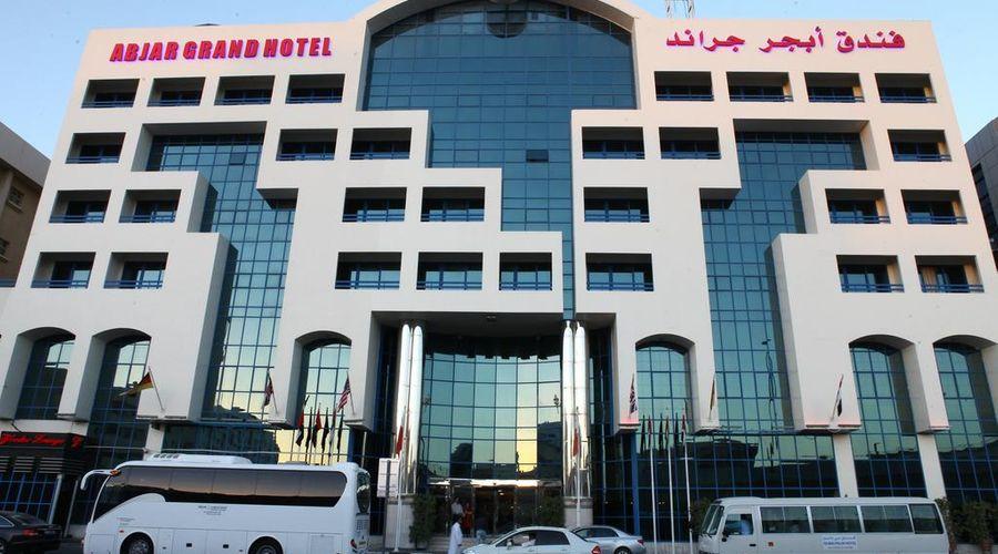 فندق أبجد جراند-3 من 39 الصور