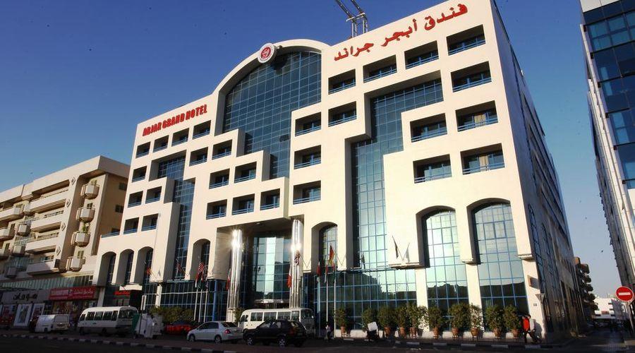 فندق أبجد جراند-4 من 39 الصور