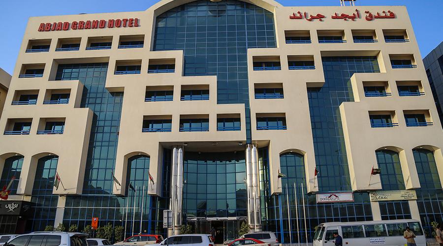 فندق أبجد جراند-1 من 39 الصور