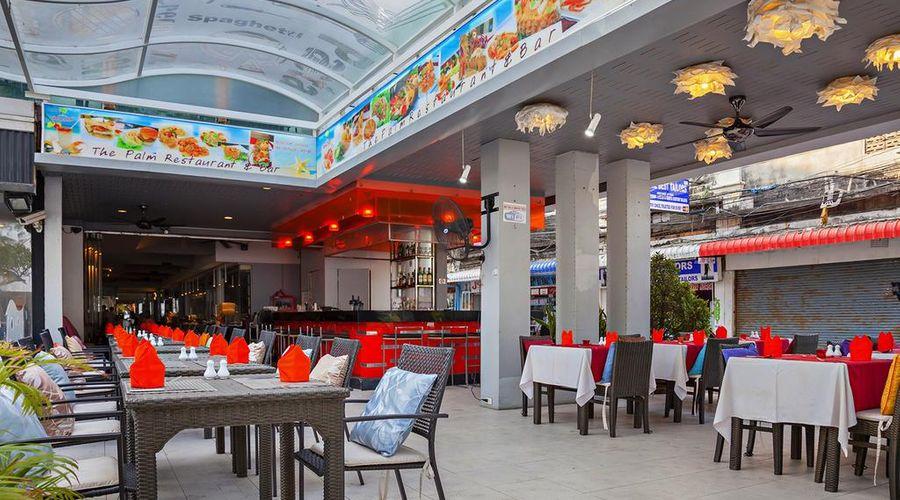 The Royal Palm Beachfront-30 of 47 photos