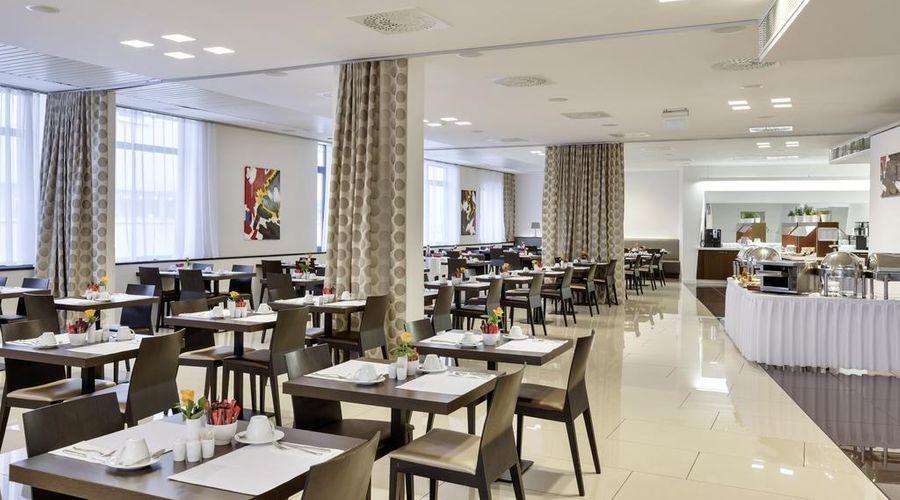 Austria Trend Hotel Bratislava-34 of 34 photos