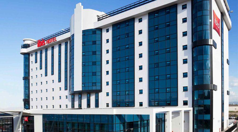 Ibis Alger Aéroport Hotel-1 of 32 photos