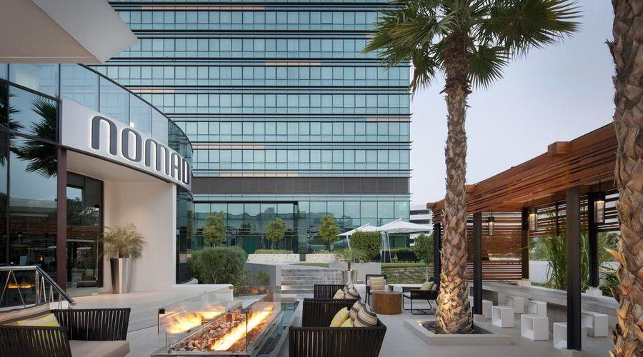 Jumeirah Creekside Hotel-22 of 32 photos
