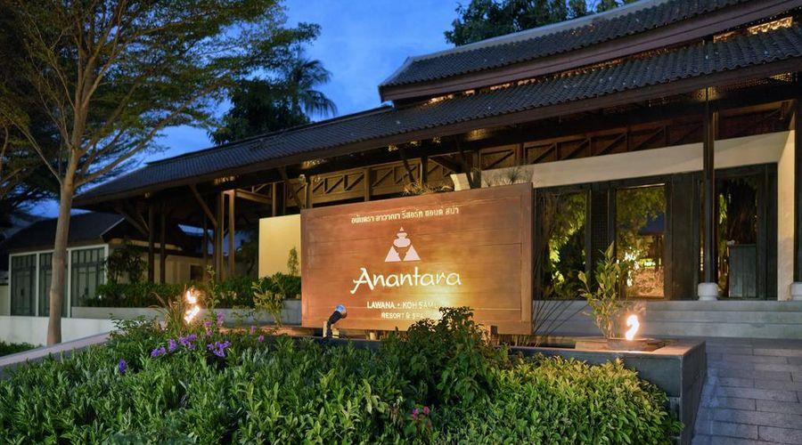 Anantara Lawana Koh Samui Resort-2 of 32 photos
