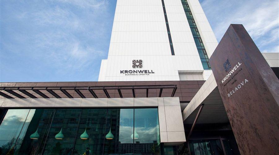 Kronwell Brasov Hotel-1 of 47 photos