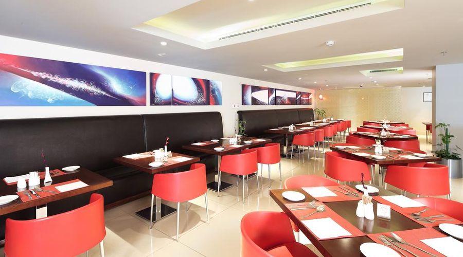 فندق إيبيس الرياض شارع العليا-20 من 31 الصور
