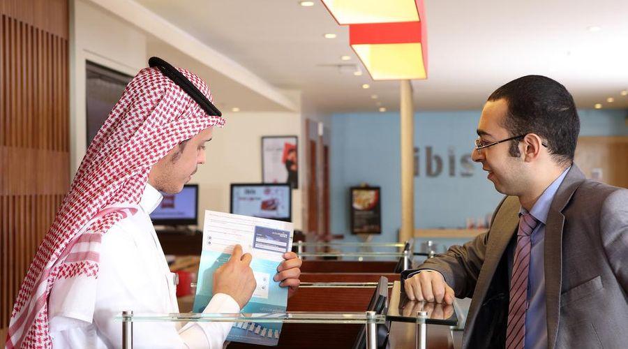 فندق إيبيس الرياض شارع العليا-23 من 31 الصور