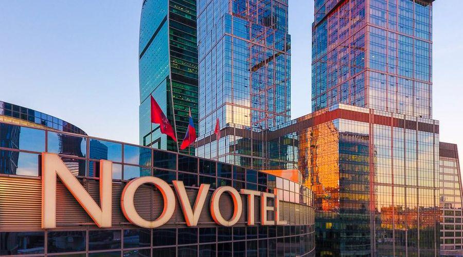 نوفوتيل موسكو سيتي-3 من 45 الصور