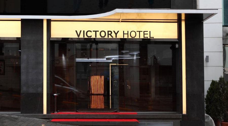 Victory Hotel & Spa Istanbul-26 of 39 photos